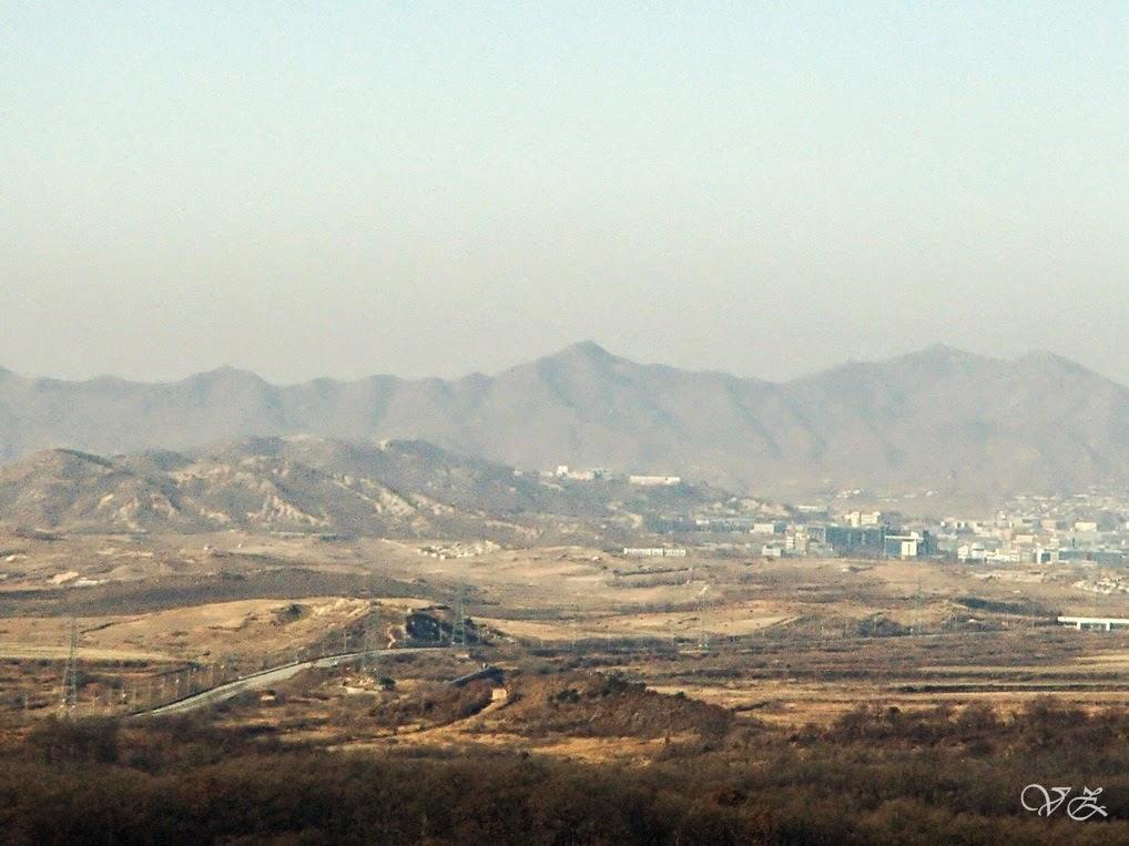 dmz seoul travel blog