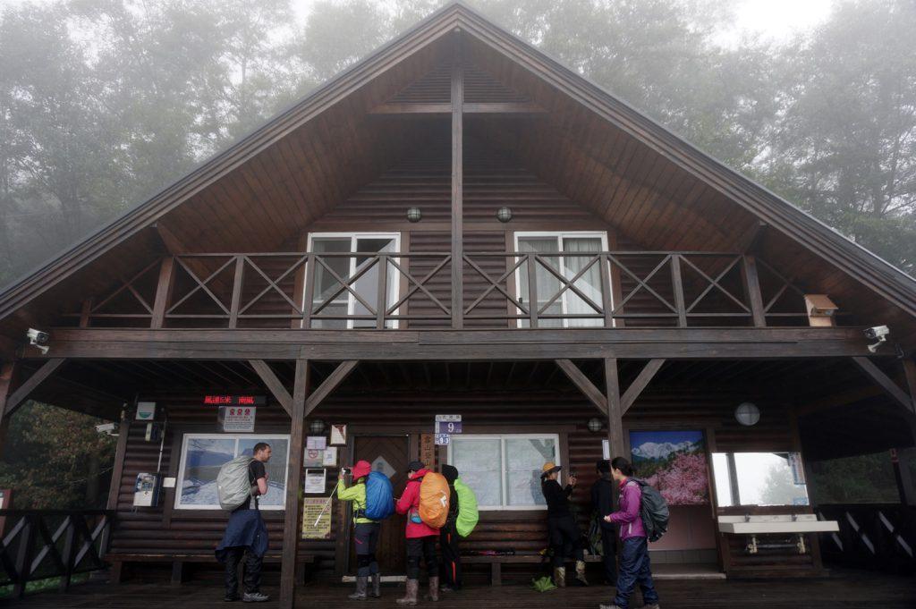 Registration snow mountain taiwan