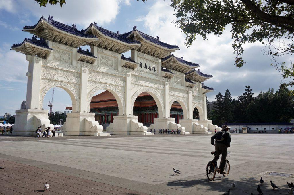 Chiang Kai Shek Memorial Hall Taipei