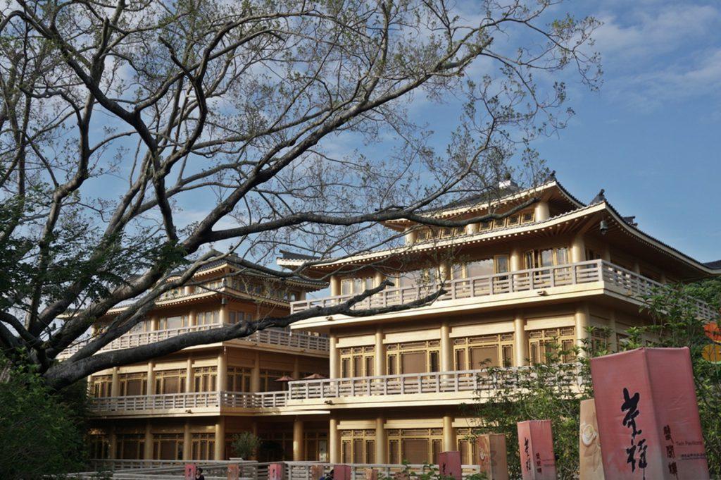 Twin Pavilions Fo Guang Shan