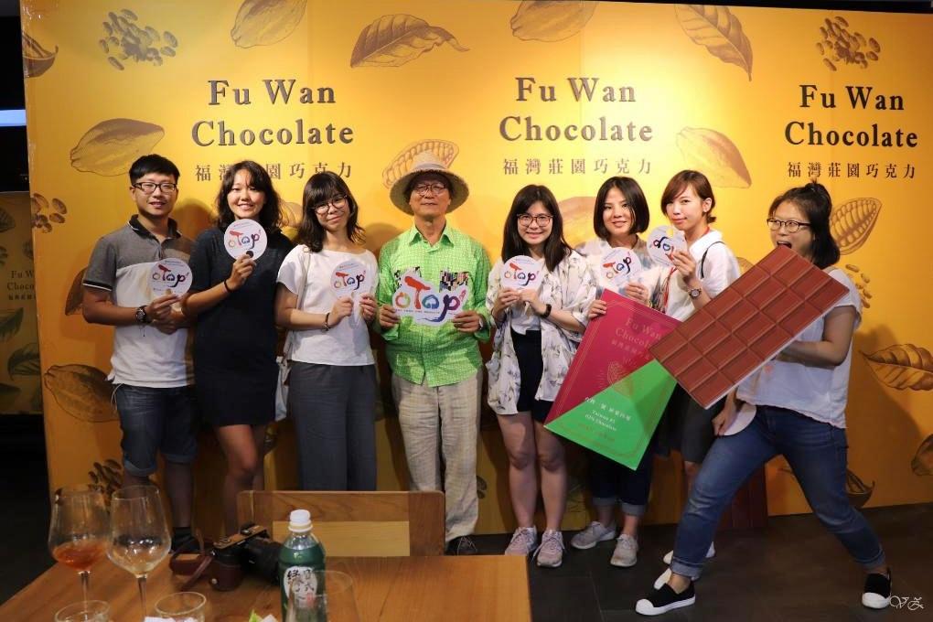 taiwan blogger trip