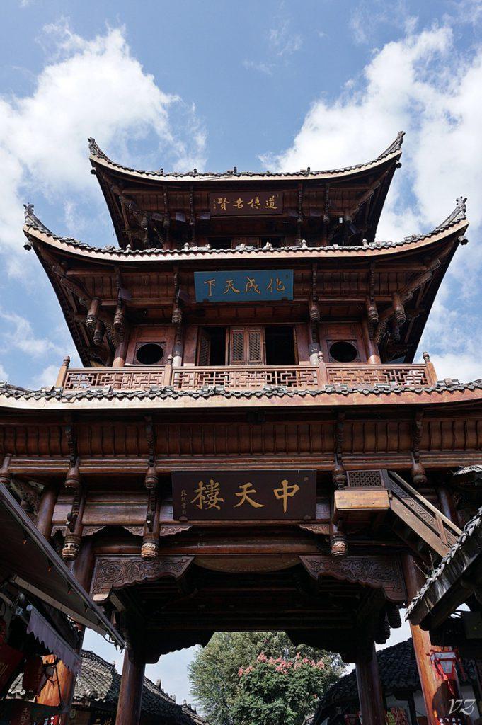 zhongtian sipai tower langzhong ancient town