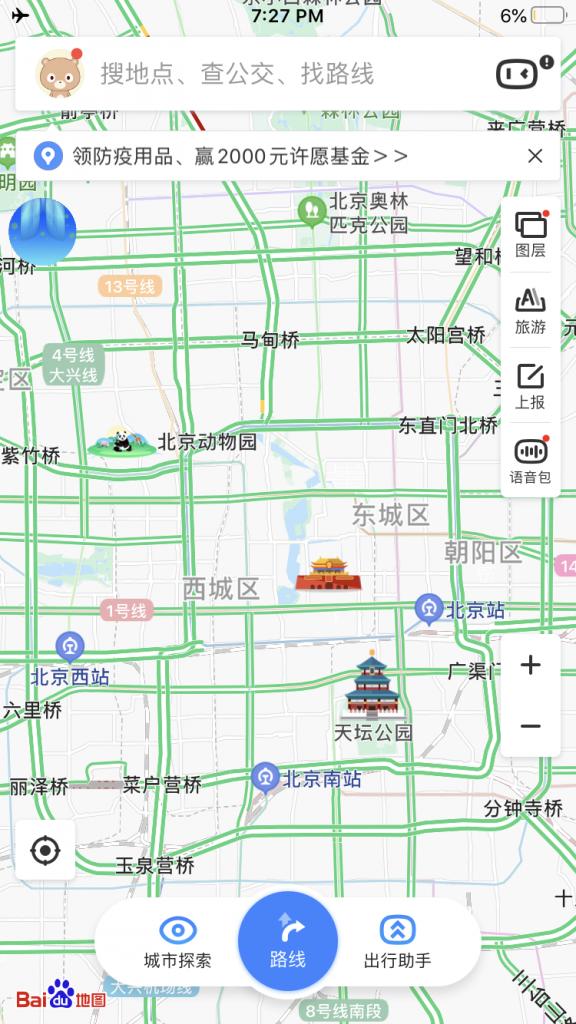 baidu maps china